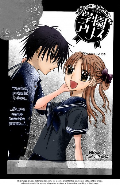 Tags: Anime, Higuchi Tachibana, Gakuen Alice, Hyuuga Natsume, Sakura Mikan, Mobile Wallpaper, Colorization