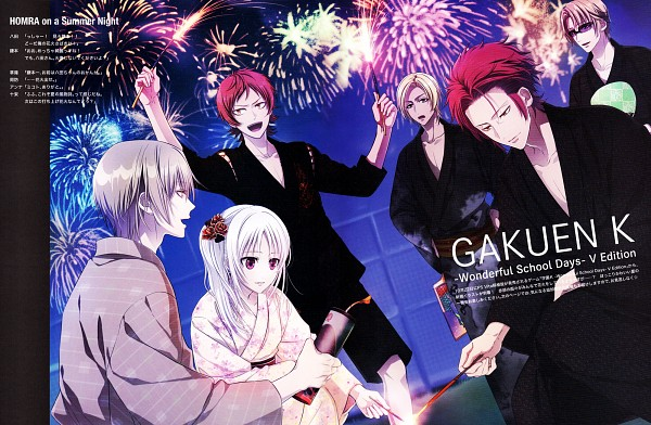 Gakuen K -Wonderful School Days- - K Project