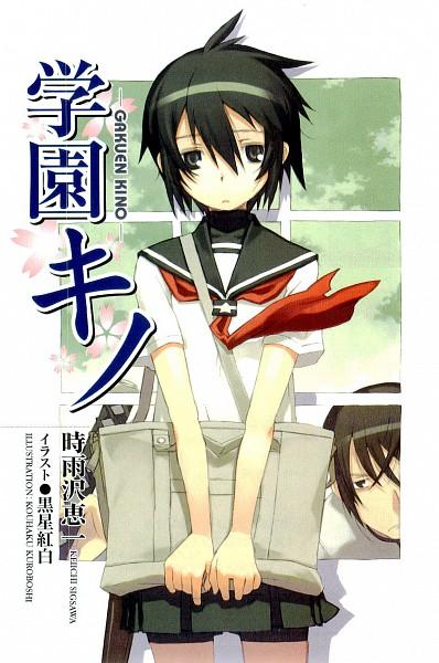 Tags: Anime, Kuroboshi Kouhaku, Kino no Tabi, Gakuen Kino, Shizu (Kino no Tabi), Kino (Kino no Tabi), Manga Color
