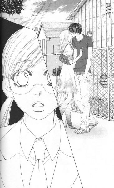 Gakuen Ouji Tome 2 - Jun Yuzuki