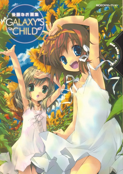 Galaxy'S Child - Goto Nao Artbook - Goto Nao