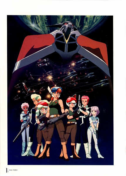 Tags: Anime, Kenichi Sonoda, Anime International Company, Gall Force, Patty (Gall Force), Lufy (Gall Force), Eluza, Catty, Rabby, Ramy (Gall Force), Official Art, Scan