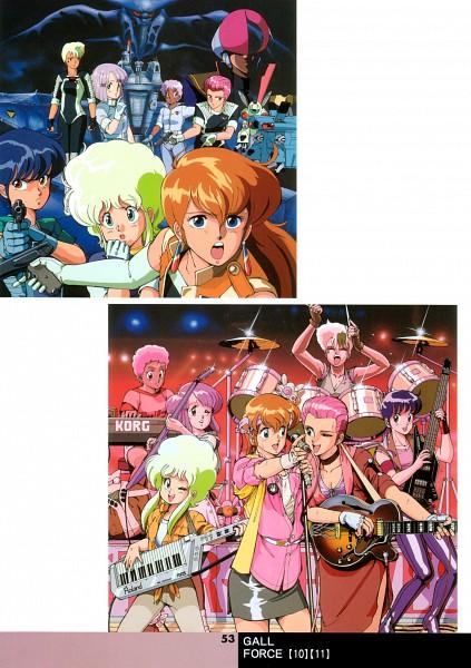 Tags: Anime, Kenichi Sonoda, Anime International Company, Gall Force, Rabby, Ramy (Gall Force), Patty (Gall Force), Lufy (Gall Force), Catty, Eluza, Pony (Gall Force), Scan, Official Art