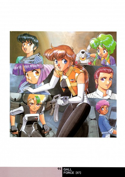 Tags: Anime, Kenichi Sonoda, Anime International Company, Gall Force, Lufy (Gall Force), Catty, Eluza, Pony (Gall Force), Rabby, Ramy (Gall Force), Patty (Gall Force), Official Art, Scan