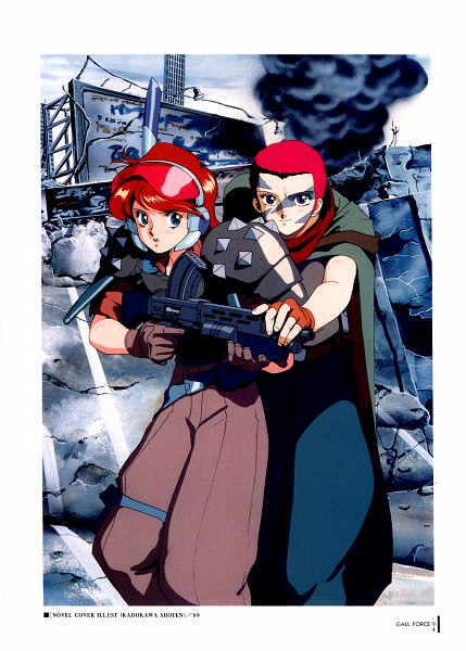 Tags: Anime, Kenichi Sonoda, Anime International Company, Gall Force, Sandy (Gall Force), Eluza, Rabby, Soldier, Scan, Official Art
