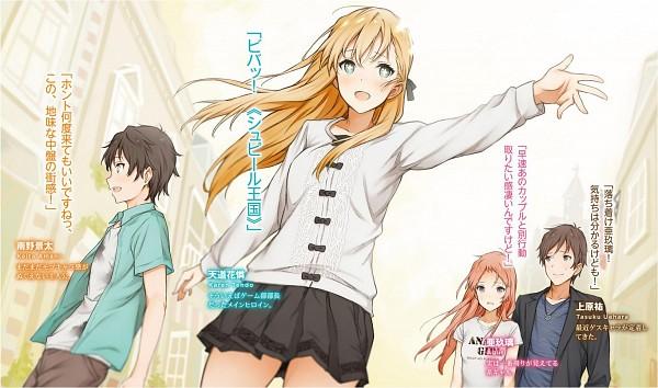 Tags: Anime, Sabo1038, Gamers!, Aguri (Gamers!), Tendou Karen, Amano Keita (Gamers!), Uehara Tasuku, Official Art, Novel Illustration