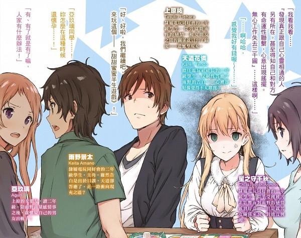 Tags: Anime, Sabo1038, Gamers!, Hoshinomori Chiaki, Tendou Karen, Amano Keita (Gamers!), Uehara Tasuku, Aguri (Gamers!), Novel Illustration, Official Art