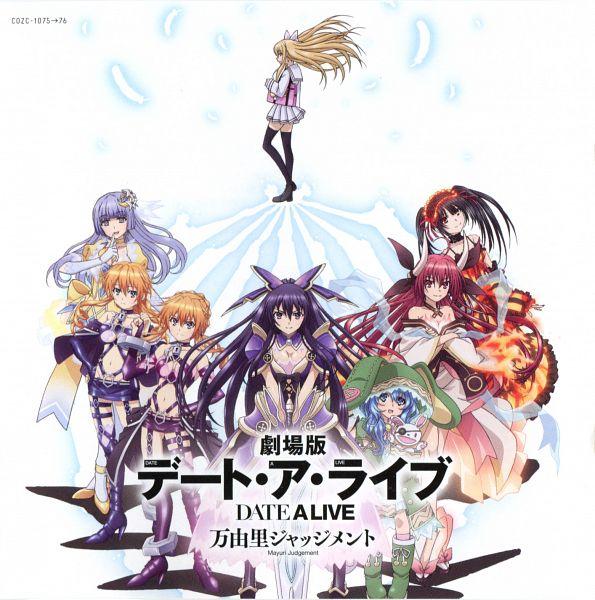Gekijouban Date A Live: Mayuri Judgment (Date A Live Movie: Mayuri Judgment)