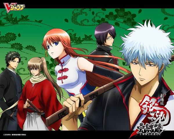 Gekijouban Gintama Kanketsuhen: Yorozuya Yo Eien Nare (Gintama: The Movie: The Final Chapter: Be Forever Yorozuya)