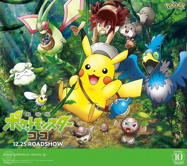 Tags: Anime, Oriental Light and Magic, Pokémon (Anime), Gekijouban Pokémon: Coco, Pokémon Sword & Shield, Pokémon, Nuzleaf, Skwovet, Diglett, Cutiefly, Wailmer, Cramorant, Flygon
