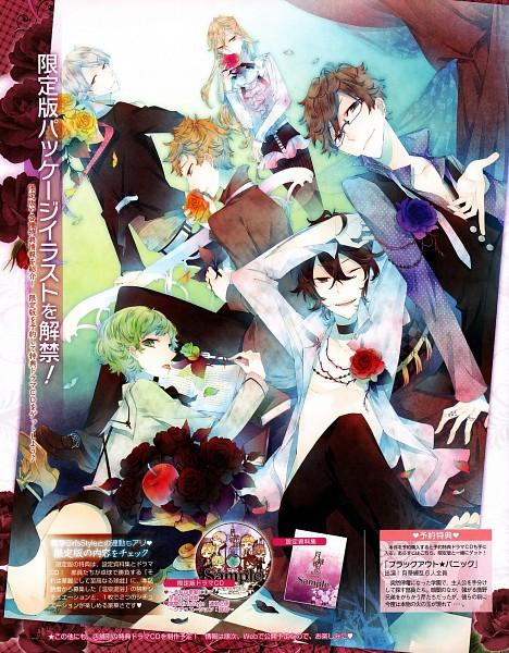 Tags: Anime, IDEA FACTORY, Gekka Ryouran ROMANCE, Fuji Reito, Saionji Seri, Kano Atsumori, Yaehara Daria, Kano Aoi, Kaneda Wabisuke
