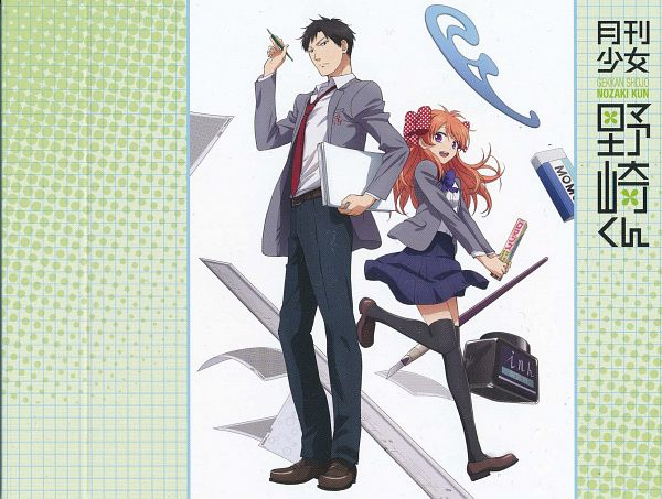 Gekkan Shoujo Nozaki-kun (Monthly Girls' Nozaki-kun)