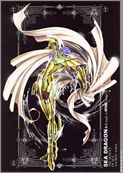Gemini Kanon - Saint Seiya