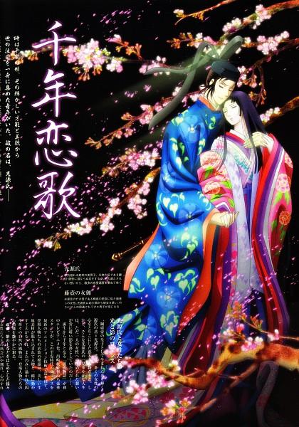 Tags: Anime, Genji Monogatari Sennenki, Fujitsubo no Miya, Hikaru Genji, Heian Period, Layered Clothes, Official Art, Genji Monogatari, Scan