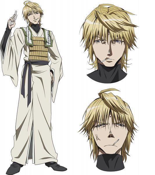 Genjyo Sanzo - Saiyuki