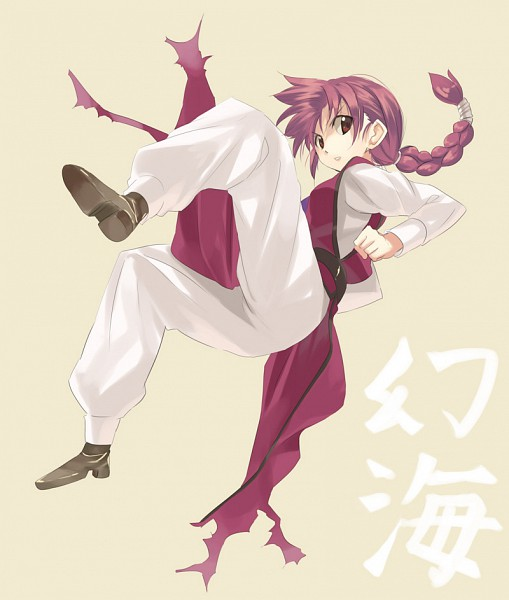 Tags: Anime, Yu Yu Hakusho, Genkai (Yu Yu Hakusho)