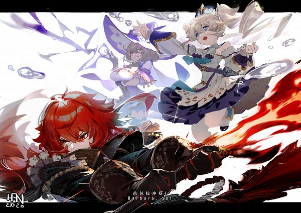 Tags: Anime, Han-0v0, Genshin Impact, Diluc, Barbara (Genshin Impact), Lisa (Genshin Impact), Fanart From Pixiv, Pixiv, Fanart