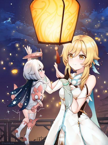 Tags: Anime, Pixiv Id 20343508, Genshin Impact, Lumine (Genshin Impact), Paimon (Genshin Impact), Lantern Festival, Sky Lanterns