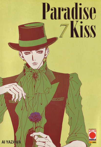 Tags: Anime, Yazawa Ai, Paradise Kiss, George Koizumi, Scan, Official Art, Manga Cover