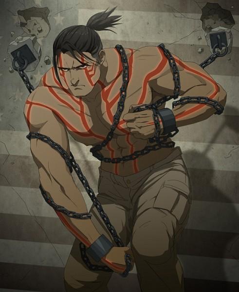 Geronimo Junior - Cyborg 009
