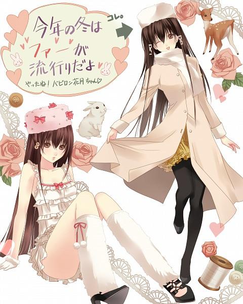 Tags: Anime, Papillon10, Getbackers, Fuuchouin Kazuki, Pixiv