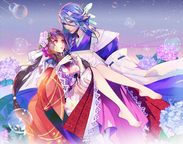 Geten no Hana (The Flower Under The Sky) - Koei