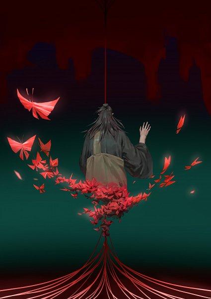Getou Suguru - Jujutsu Kaisen