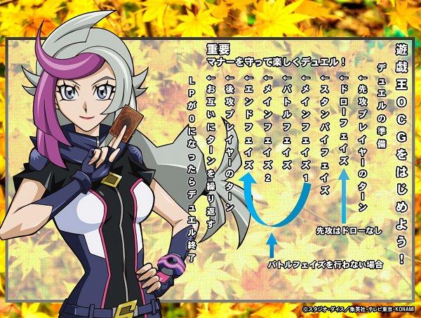 Tags: Anime, Yugioh Ocg Info, Yu-Gi-Oh! VRAINS, Yu-Gi-Oh!, Ghost Girl, Bessho Ema, Twitter