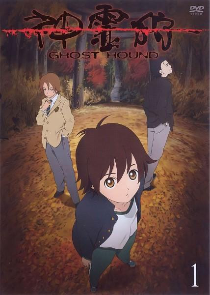 Tags: Anime, Ghost Hound, Komori Tarou, Oogami Makoto, Nakajima Masayuki, Mobile Wallpaper, Scan, DVD (Source), Official Art
