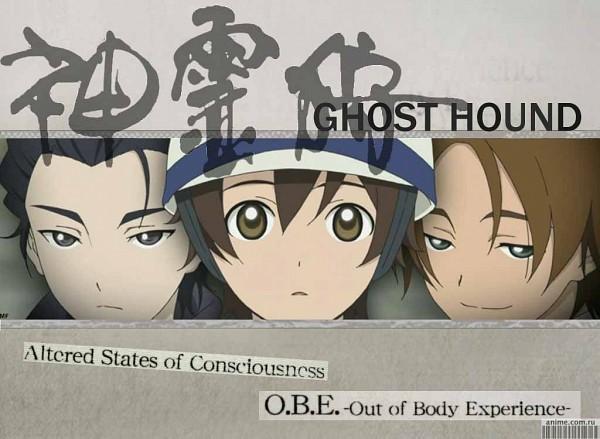 Tags: Anime, Ghost Hound, Komori Tarou, Oogami Makoto, Nakajima Masayuki