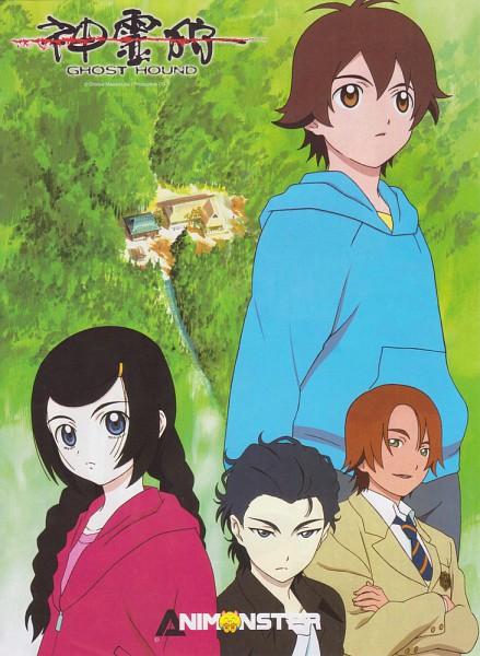 Tags: Anime, Ghost Hound, Nakajima Masayuki, Komagusu Miyako, Komori Tarou, Oogami Makoto, Official Art