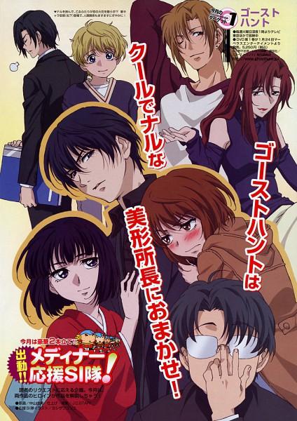 Tags: Anime, Ghost Hunt, Matsuzaki Ayako, Takigawa Houshou, Koujo Lin, Hara Masako, Shibuya Kazuya, John Brown, Taniyama Mai, Yasuhara Osamu, Sigh, Official Art, Mobile Wallpaper