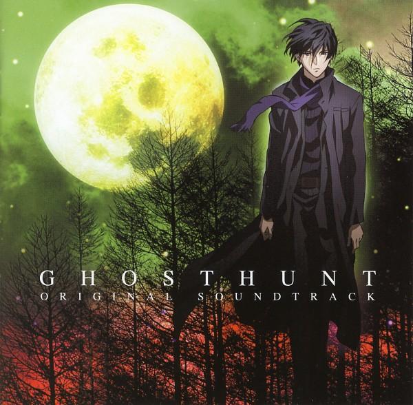 Tags: Anime, Ghost Hunt, Shibuya Kazuya, Scan