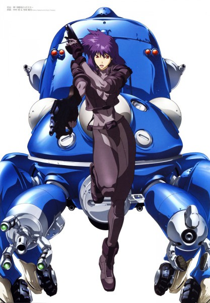 Ghost in the Shell: Stand Alone Complex Series