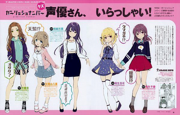 Tags: Anime, Ohara Tometa, QP:flapper, Sakura Koharu, Gi(a)rlish Number, Sonou Momoka, Katakura Koto, Kugayama Yae, Karasuma Chitose (Girlish Number), Shibasaki Kazuha, Official Art, Scan, Character Request