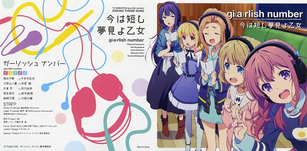 Tags: Anime, Diomedéa, Gi(a)rlish Number, Sonou Momoka, Katakura Koto, Kugayama Yae, Karasuma Chitose (Girlish Number), Shibasaki Kazuha, Official Art, Scan, CD (Source)