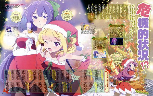 Tags: Anime, Diomedéa, Gi(a)rlish Number, Sonou Momoka, Karasuma Chitose (Girlish Number), Shibasaki Kazuha, Scan, Official Art