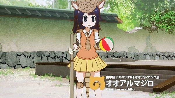 Tags: Anime, Kemono Friends, Giant Armadillo (Kemono Friends)