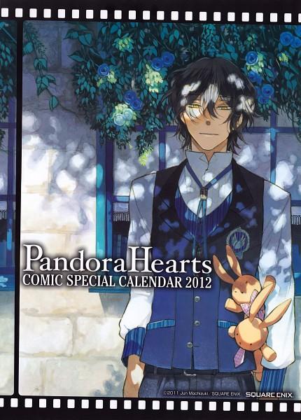 Tags: Anime, Mochizuki Jun, SQUARE ENIX, Pandora Hearts, Pandora Hearts Calendar 2012, Gilbert Nightray, Calendar (Source), Mobile Wallpaper, Calendar 2012, Scan, Official Art