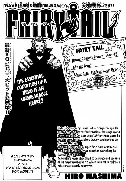 Tags: Anime, FAIRY TAIL, Gildarts Clive, Character Sheet