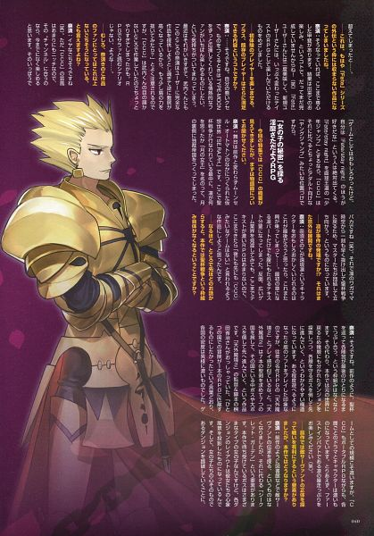Tags: Anime, Wada Aruko, TYPE-MOON, TYPE-MOON Ace Vol. 8, Fate/EXTRA, Fate/EXTRA CCC, Gilgamesh, Official Art, Scan