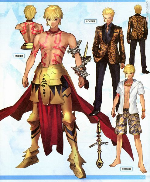 Tags: Anime, Wada Aruko, TYPE-MOON, Fate/EXTRA material, Fate/EXTRA CCC, Fate/EXTRA, Gilgamesh, Camouflage Print, Leopard Print, Official Art, Character Sheet, Sketch, Scan