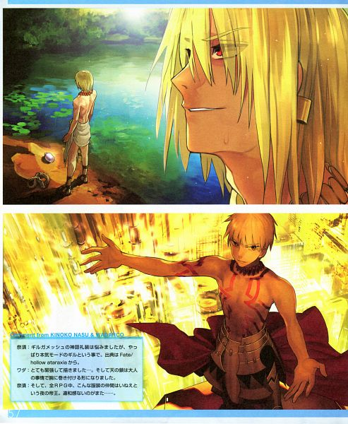 Tags: Anime, Wada Aruko, TYPE-MOON, Fate/EXTRA material, Fate/EXTRA CCC, Fate/EXTRA, Gilgamesh, Gold (Metal), Lily Pads, Greaves, Translation Request, Official Art, Scan