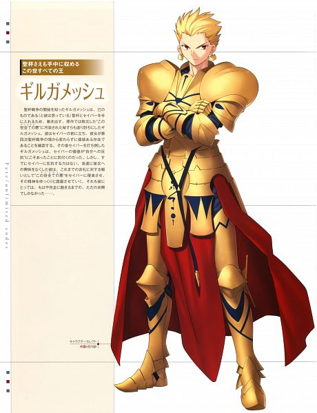 Gilgamesh - Fate/stay night