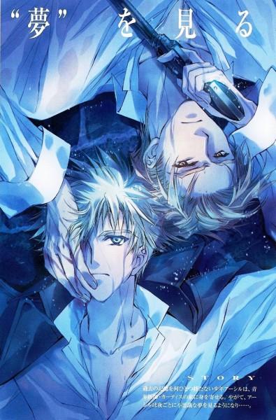 Tags: Anime, Mimizuku Auru, Fanatica, Gin no Eclipse, Rodney Warren Graham, Calme Gazmahob