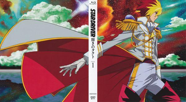Tags: Anime, Itou Yoshiyuki, BONES (Studio), Star Driver, Ginga Bishounen, Tsunashi Takuto, Official Art, Scan, DVD (Source), Wallpaper, Facebook Cover