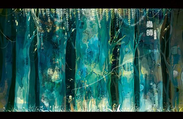 Tags: Anime, Sarnath, Mushishi, Ginko (Mushishi), Aqua