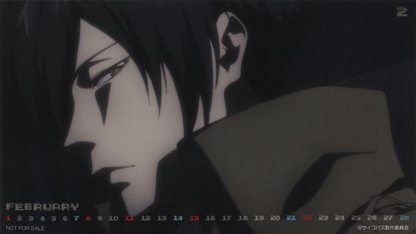 Tags: Anime, Tatsunoko Production, PSYCHO-PASS, PSYCHO-PASS 2 2015 Calendar, Ginoza Nobuchika, Calendar 2015, Scan, Wallpaper, Calendar (Source), Official Art