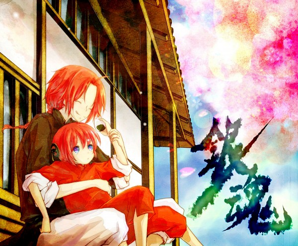 Tags: Anime, FLAFLY, Gintama, Kamui (Gin Tama), Kagura (Gin Tama), Onigiri, deviantART, Yato Clan, Silver Soul