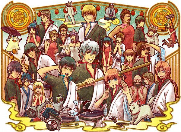 Tags: Anime, Eriyama, Gintama, Tama (Gin Tama), Katsura Kotaro, Sakata Kintoki (Kin Tama), Sadaharu, Takechi Henpeita, Sakata Gintoki, Abuto, Sakamoto Tatsuma, Mutsu (Gin Tama), Okita Sougo, Silver Soul